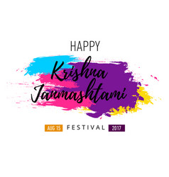 banner poster for festival of happy janmashtami vector image vector image