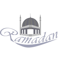 design element on the ramadan holiday vector image