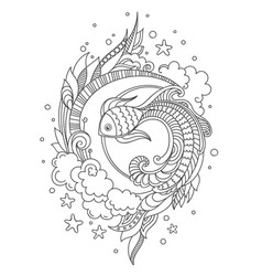 hand drawn fish on white background vector image