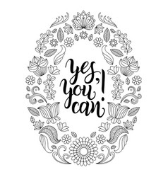 yes you can hand lettering poster vector image