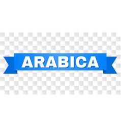 Blue ribbon with arabica caption vector