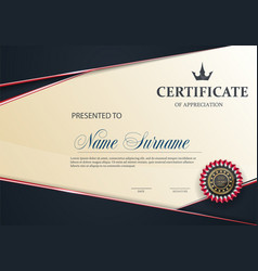 certificate template with luxury elegant pattern vector image