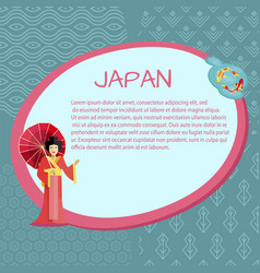 Japan promotional informative poster template vector