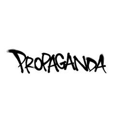 Sprayed propaganda font graffiti with overspray vector