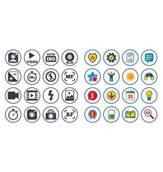 Set of photo and video icons camera sign vector