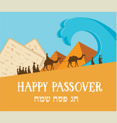 Happy passover card with matza in hebrew vector
