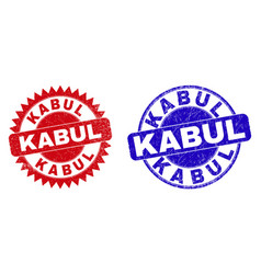 Kabul round and rosette stamp seals with grunge vector
