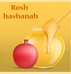 rosh hashanah holiday jewish concept background vector image