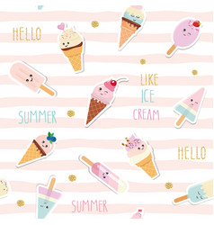 Summer striped seamless pattern background with vector