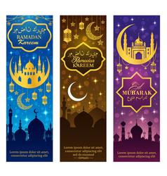 Ramadan kareem lantern mosque lamp and moon vector