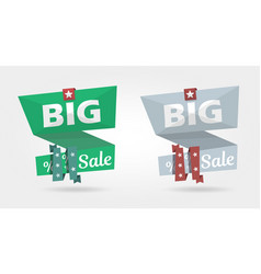 big sale banner special offer advertising banner vector image