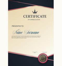 certificate appreciation template trend style vector image