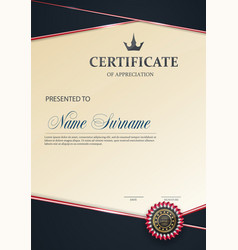 Certificate of appreciation template trend style vector