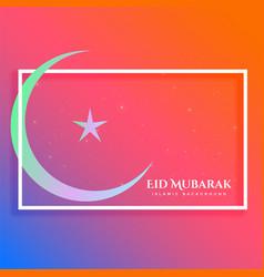 colorful eid mubarak beautiful greeting background vector image