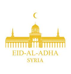 eid al adha syria vector image