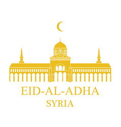Eid al adha syria vector