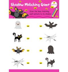 Shadow matching game halloween 4 vector