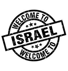 Welcome to israel black stamp vector