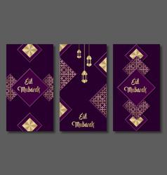 Eid mubarak greeting cards set holiday vector