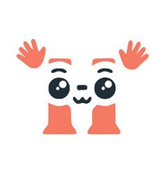 Letter h cute kawaii character with hands funny vector