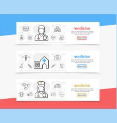 Medicine horizontal banners vector