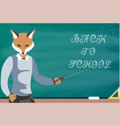 fox teacher children education school vector image vector image