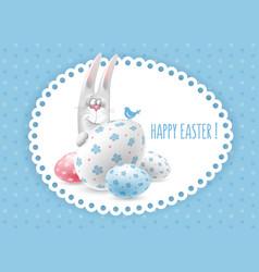 happy easter congratulation vector image vector image