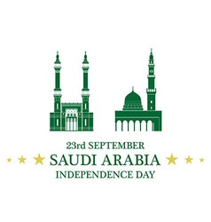 Independence Day Saudi Arabia vector image vector image