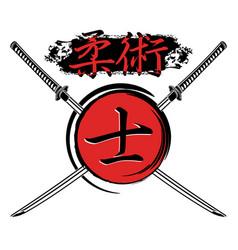 new samurai 0008 vector image