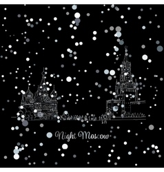 Night winter Moscow Red Square sketch for your vector