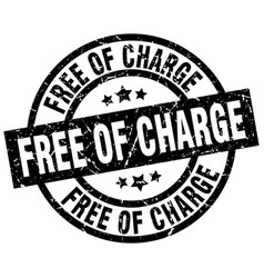 Free of charge round grunge black stamp vector