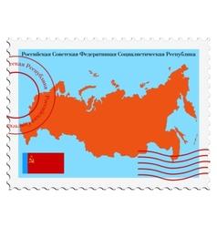 Russian Soviet Republic vector
