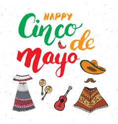 Happy cinco de mayo greeting card hand lettering vector