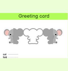 cute elephant fold-a-long greeting card template vector image