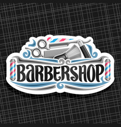 logo for barbershop vector image