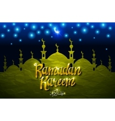 Ramadan Kareem arabic calligraphy for islamic vector