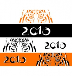 Tiger banners vector