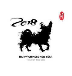 2018 happy chinese new year grunge dog silhouette vector image