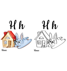 House alphabet letter h coloring page vector