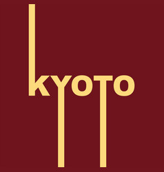 Kyoto city name vector