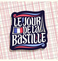 logo for bastille day in france vector image