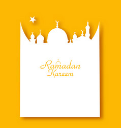 Ramadan kareem greeting card in form mosque vector