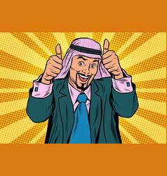 two thumbs up emotional arabic joyful businessman vector image