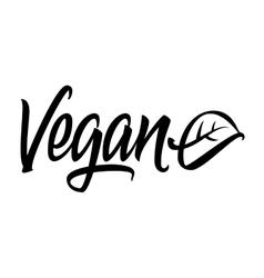 Vegan Calligraphy Lettering vector image