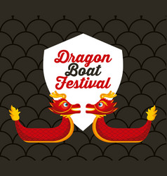dragon boat festival card geeting celebration vector image