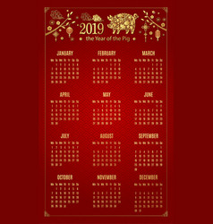 calendar 2019 happy new year chinese new year vector image
