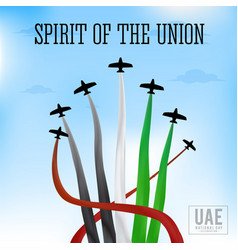 United arab emirates national day background vector