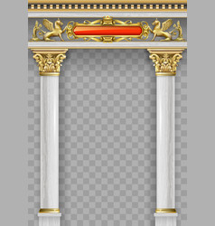 Golden luxury classic arch portal with columns vector