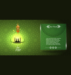 Ramadan kareem greeting or invitation card vector