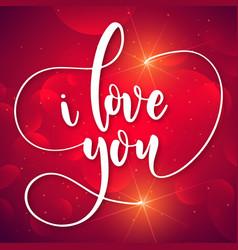 Valentine day i love you in sunglare image vector